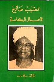 Salih Al-Tayyib