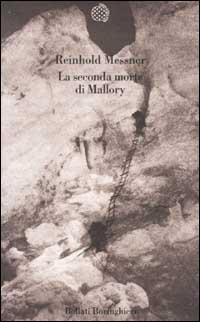 La seconda morte di Mallory