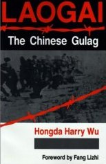 Laogai: The Chinese Gulag