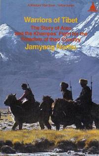 Warriors of Tibet